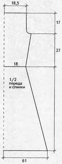 1392155806_69 (200x527, 41Kb)