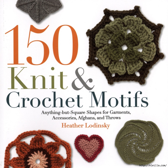150 Knit & Crochet Motifs_H.Lodinsky_Pagina 01 (697x700, 341Kb)