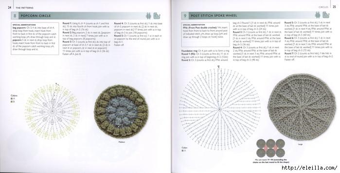 150 Knit & Crochet Motifs_H.Lodinsky_Pagina 24-25 (700x355, 159Kb)