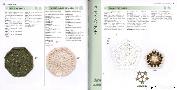 150 Knit & Crochet Motifs_H.Lodinsky_Pagina 78-79 (700x355, 157Kb)