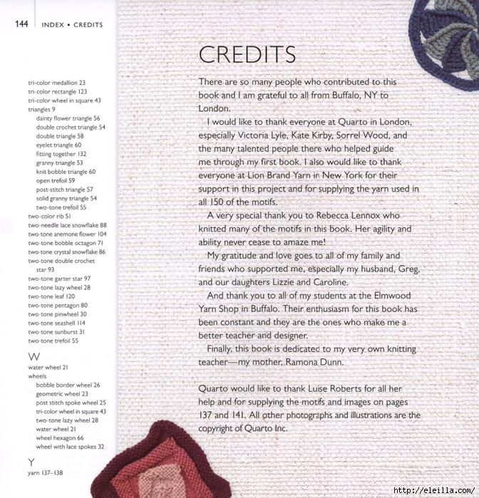 150 Knit & Crochet Motifs_H.Lodinsky_Pagina 144 (672x700, 456Kb)