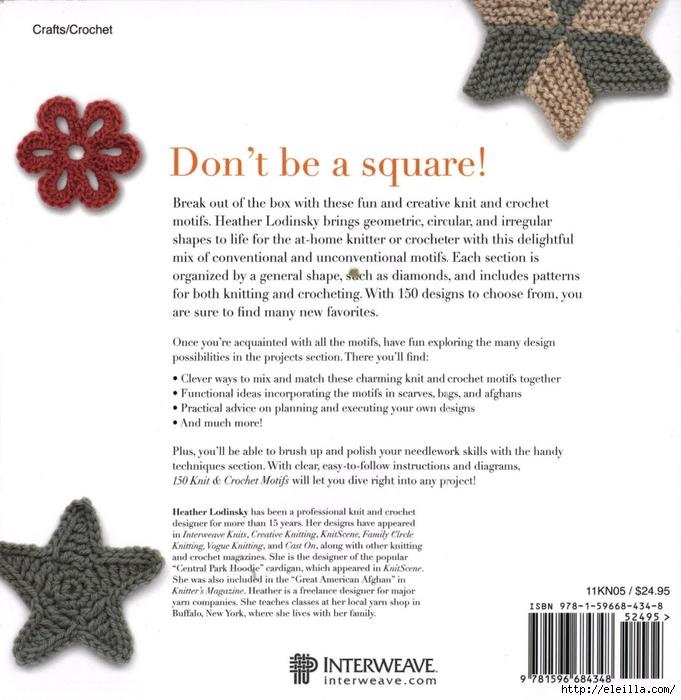 150 Knit & Crochet Motifs_H.Lodinsky_Pagina 145 (681x700, 252Kb)