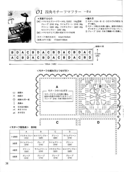 032 (504x700, 163Kb)