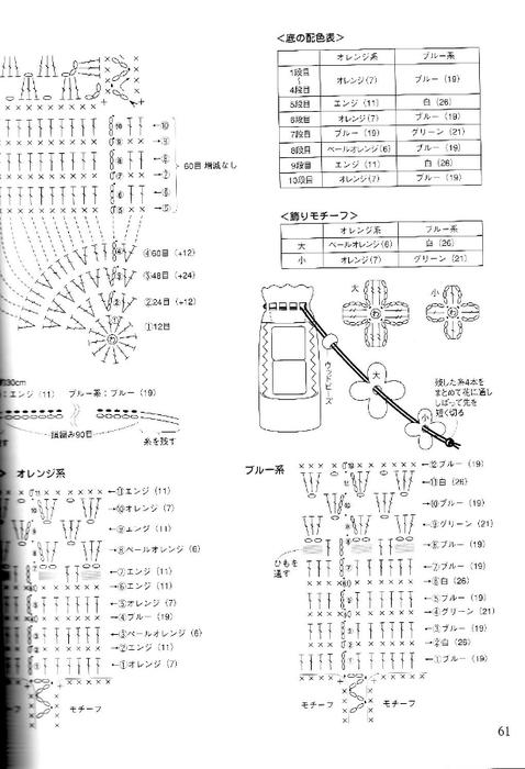 055 (478x700, 155Kb)