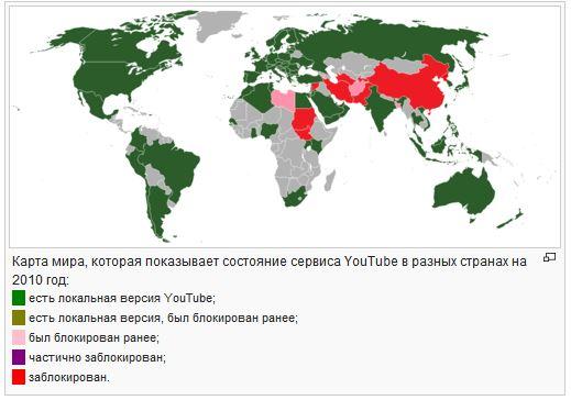 4483818_youtube (519x364, 40Kb)