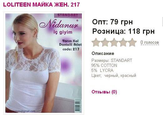 кофточка22 (522x368, 32Kb)