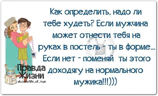 http://img1.liveinternet.ru/images/attach/c/0/119/527/119527283_03.jpg