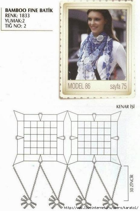 Ao8Zd7 (464x700, 186Kb)