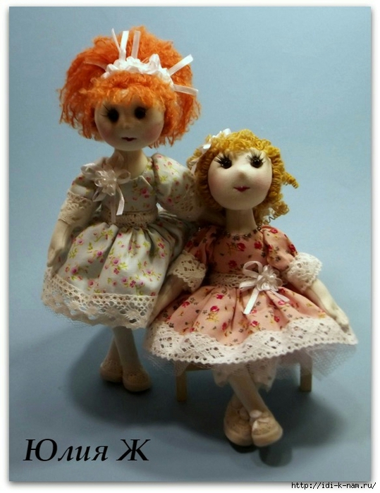 как сделать текстильную каркасную куклу, мастер класс по изготовлению текстильной каркасной куклы,