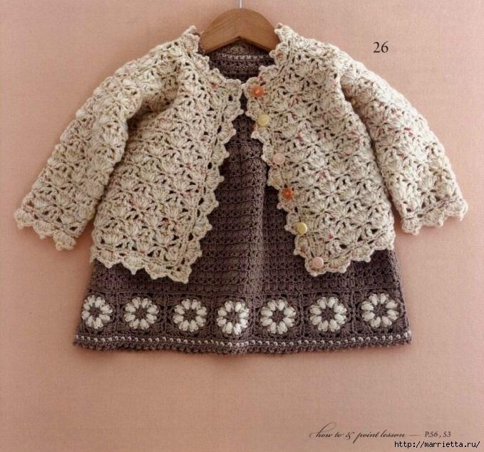 Одежда крючком для детей до 12 месяцев. Японский журнал (3) (679x635, 298Kb)
