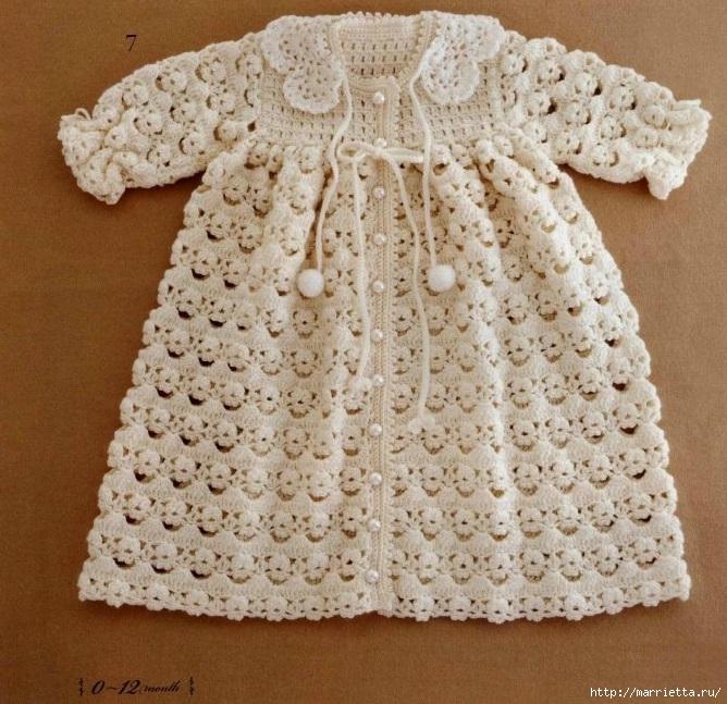Одежда крючком для детей до 12 месяцев. Японский журнал (5) (668x647, 314Kb)