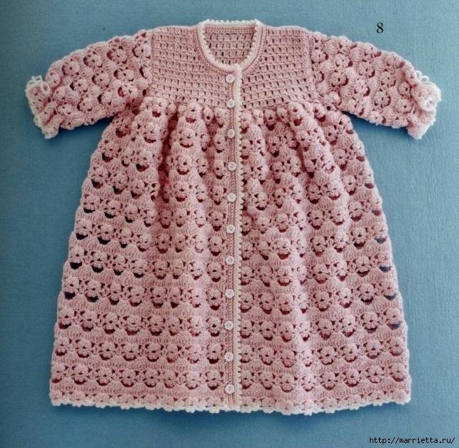 Одежда крючком для детей до 12 месяцев. Японский журнал (7) (643x628, 344Kb)