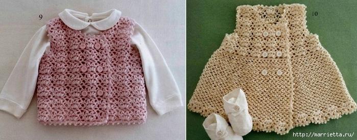 Одежда крючком для детей до 12 месяцев. Японский журнал (11) (700x274, 190Kb)
