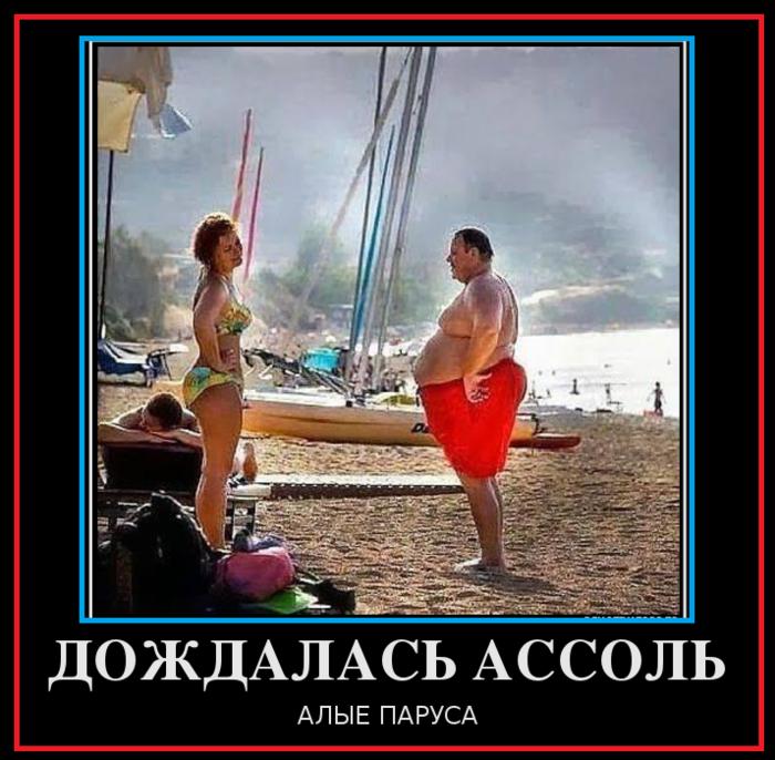 3925311_alie_parysa (700x686, 483Kb)