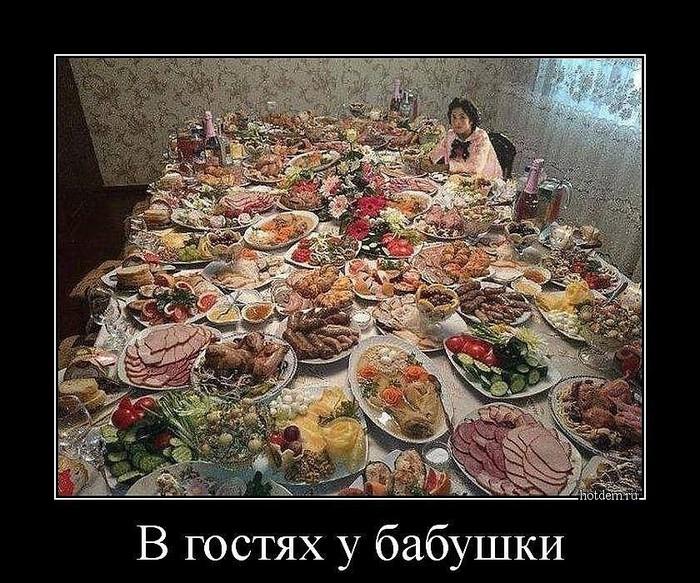 4 в гостях стол огромный! (700x583, 165Kb)