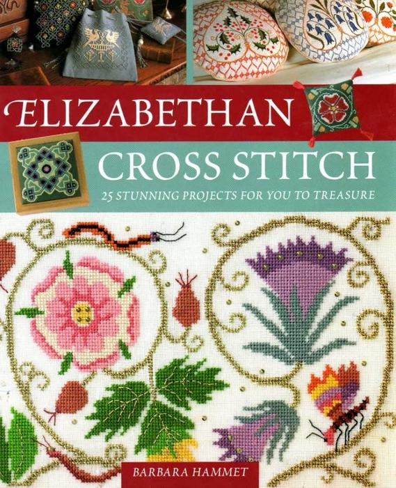 ELIZABETHAN_CROSS_STITCH 00 (569x700, 384Kb)