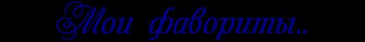 HuiOrXZHHO5f (520x60, 16Kb)