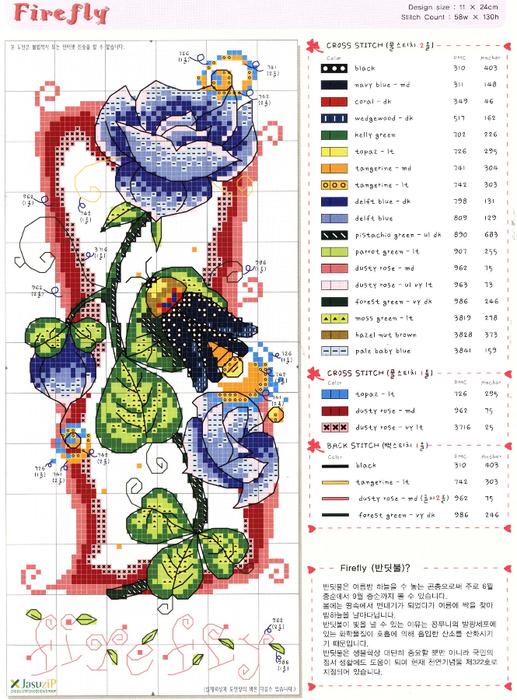 Cross_Stitch_Flowers (3) (517x700, 418Kb)