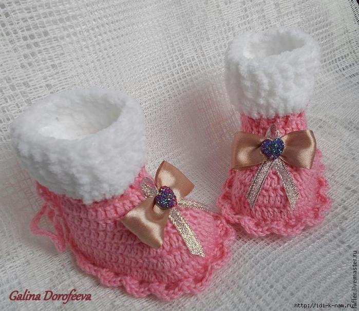 как связать красивые пинетки, как связать пинетки для девочки, схема вязания пинеток для девочки, мастер класс по вязания пинеток, как связать пинетки сапожки,