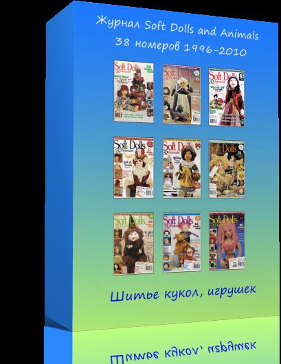 3899041_newproject (409x530, 187Kb)