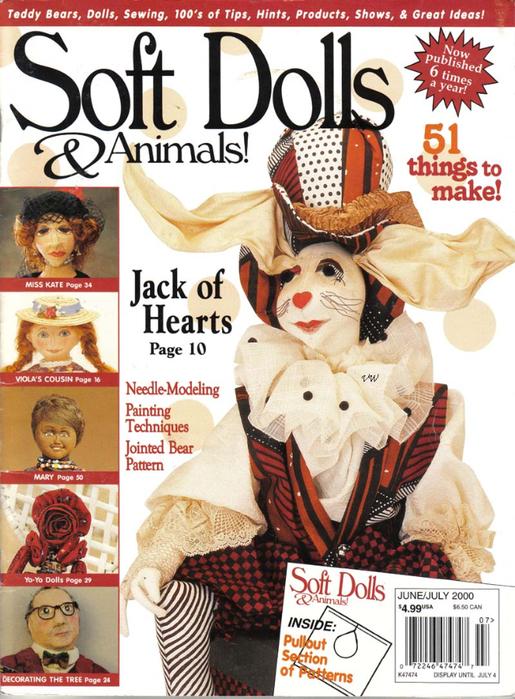 Текстильные куклы журнал с выкройками