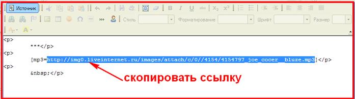 3726295_20150111_140434 (700x194, 49Kb)