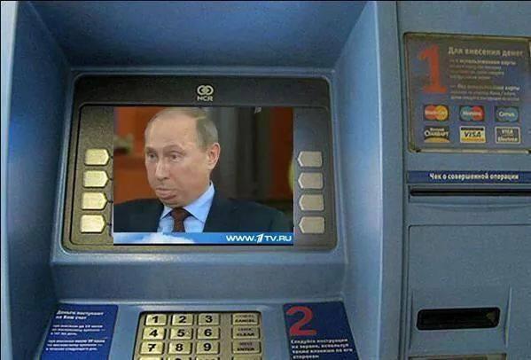 """Прибыль """"Газпрома"""" рухнула на 70% - Цензор.НЕТ 6887"""