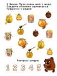 Превью W6Tx0wgmfnY (525x700, 215Kb)