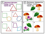 Превью 7d55CIvVOVw (700x525, 225Kb)