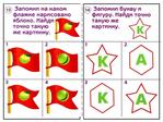 Превью k75WpRmn3go (700x525, 306Kb)