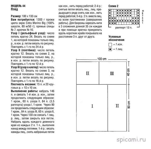 UHnt4QdHNLU (604x598, 183Kb)