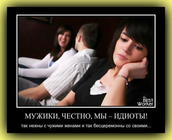4803300_1488805_664572820322475_3268502669483921655_n (700x573, 80Kb)
