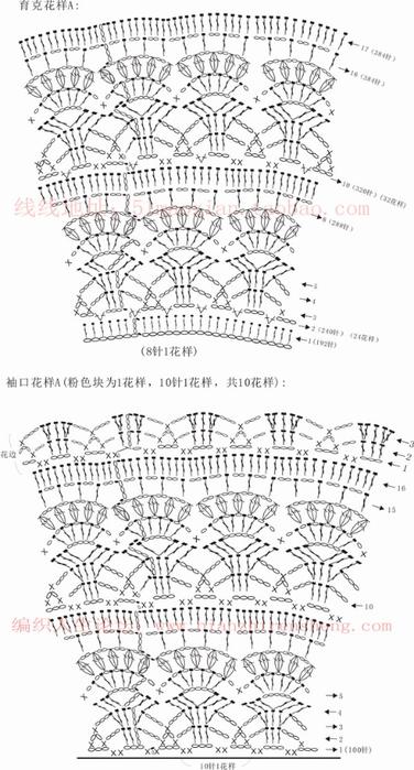 5-140F1201531 (376x700, 203Kb)