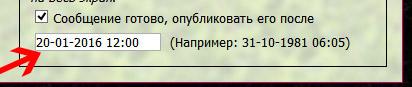 1415502_2 (412x87, 31Kb)
