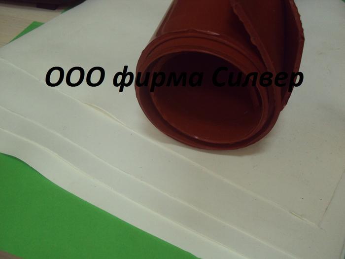 силиконовая пластина (2) (700x525, 284Kb)