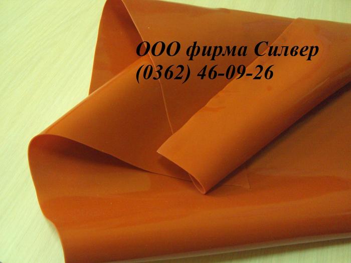 силиконовая мембрана (700x525, 380Kb)