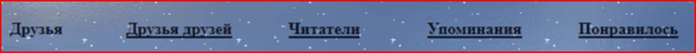 1863153_sshot1 (700x53, 33Kb)