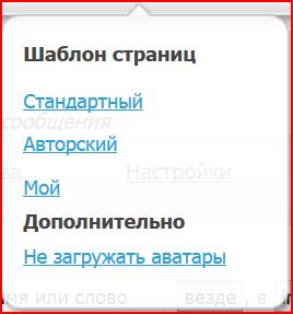 1863153_Vibor_shablona_oformleniya_stranic (268x287, 13Kb)