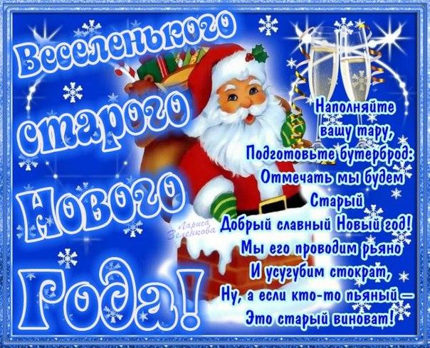 http://img1.liveinternet.ru/images/attach/c/0/119/605/119605931_3807717_LGJ87h2y0wg.jpg