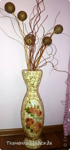 Что поставить в вазу напольную своими руками