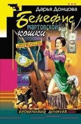 2920236_1421141508_benefis_martovskoy_kochki (164x250, 40Kb)