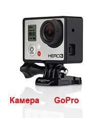 3509984_GoPro (200x231, 40Kb)