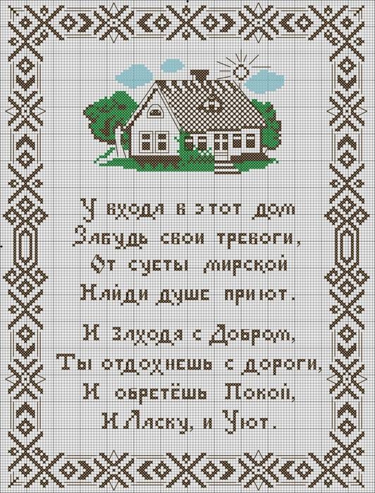3404189_0_99e95_7bbf9f8f_orig (532x700, 368Kb)
