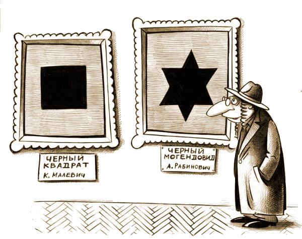 118652526_Rabinovich (600x474, 331Kb)