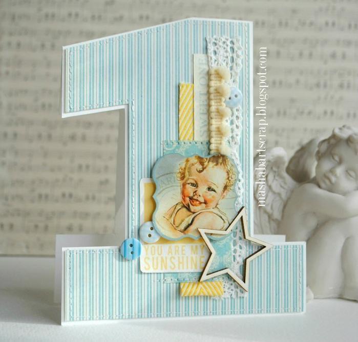 Открытка на день рождения своими руками на 1 годик