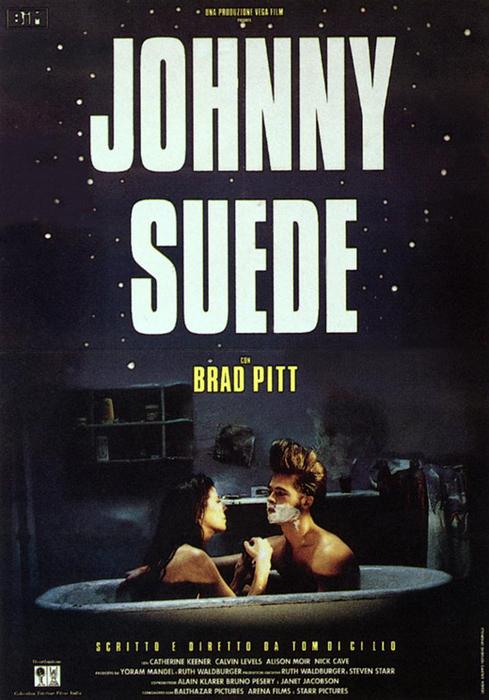 "������ ""������ �����"" (1991)"