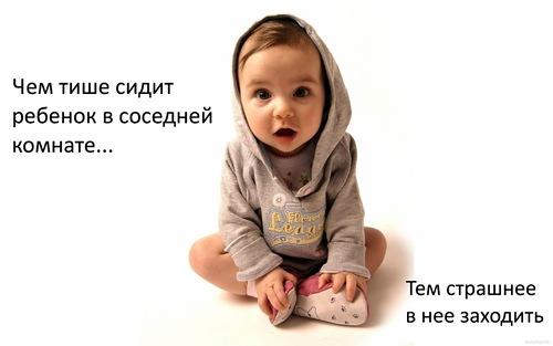 3185107_smeshnie_deti (500x313, 31Kb)