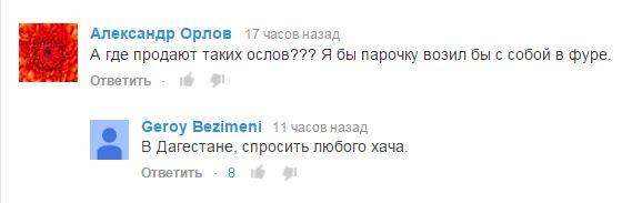� ���������./2045074_V_Dagestane (578x183, 21Kb)