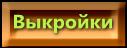 3726295_cooltext1875349168 (127x48, 7Kb)