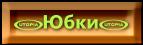 3726295_cooltext1875474461 (143x45, 8Kb)